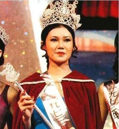 1973年 孫泳恩(當年第四名為趙雅芝)