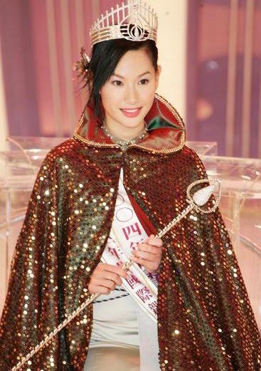 2004年 徐子珊