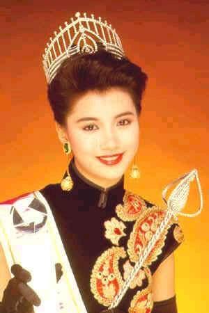 1990年 袁詠儀