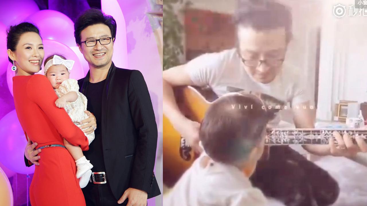 章子怡囡囡出生9個月   捉實結他線富音樂天份