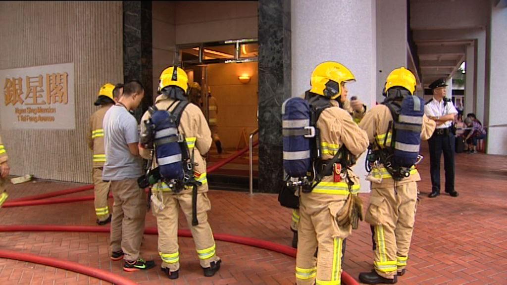 太古城火警百多人疏散