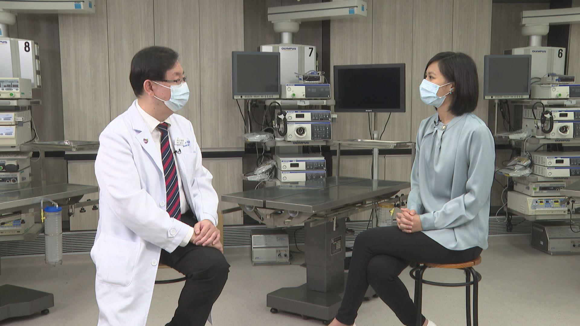 【杏林在線—健康1分鐘+】患闌尾炎怎麼辦?