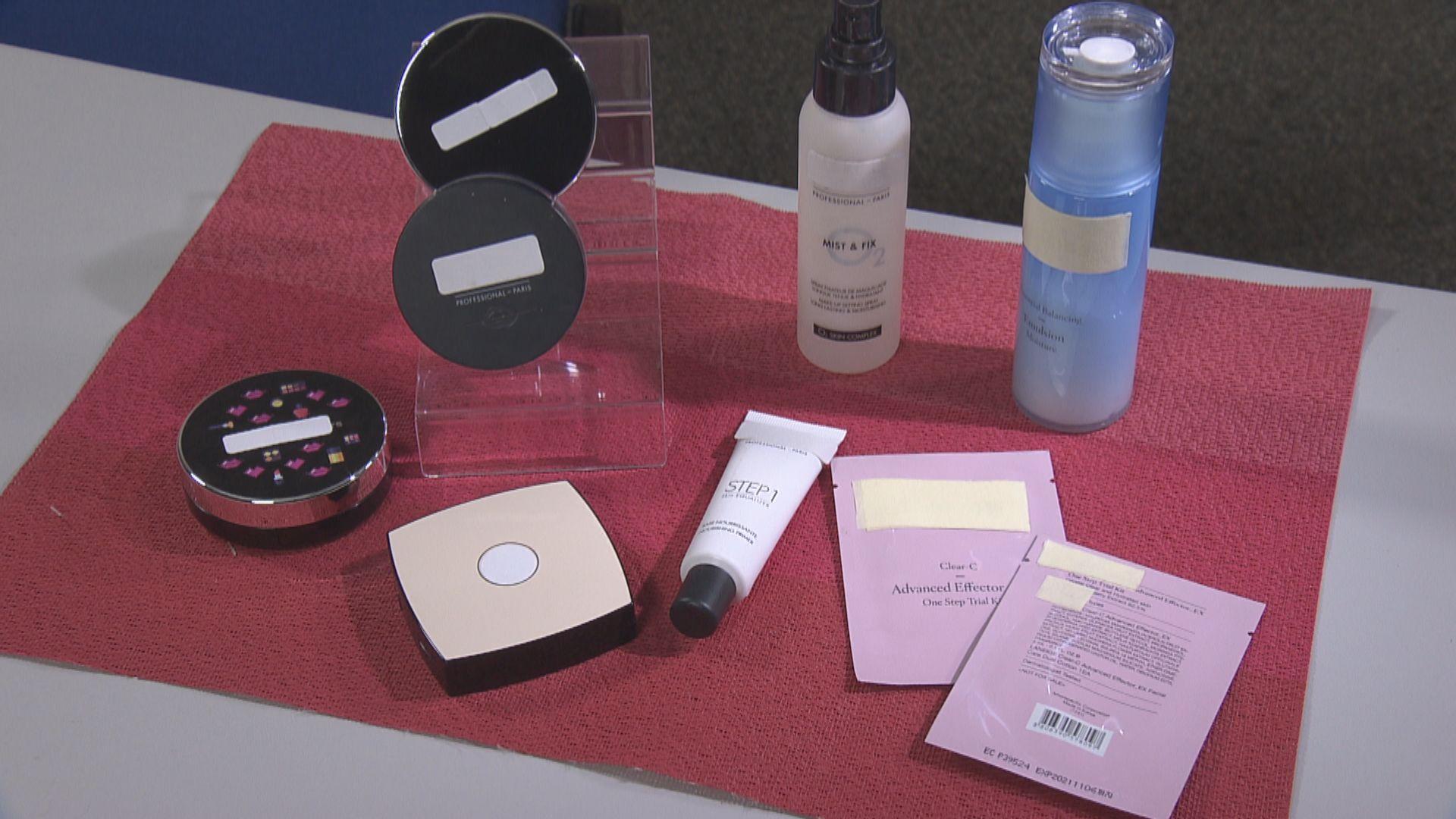 【杏林在線—健康1分鐘+】小心刺激性化妝品及護膚品