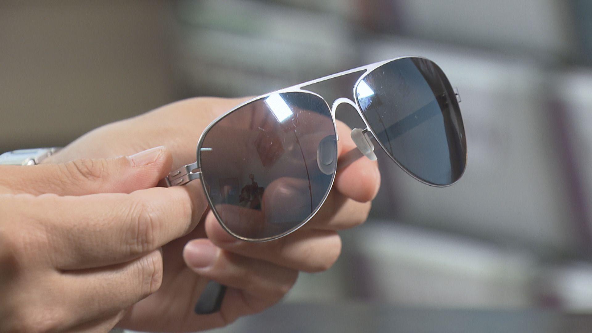 【杏林在線—健康1分鐘+】太陽眼鏡點揀好