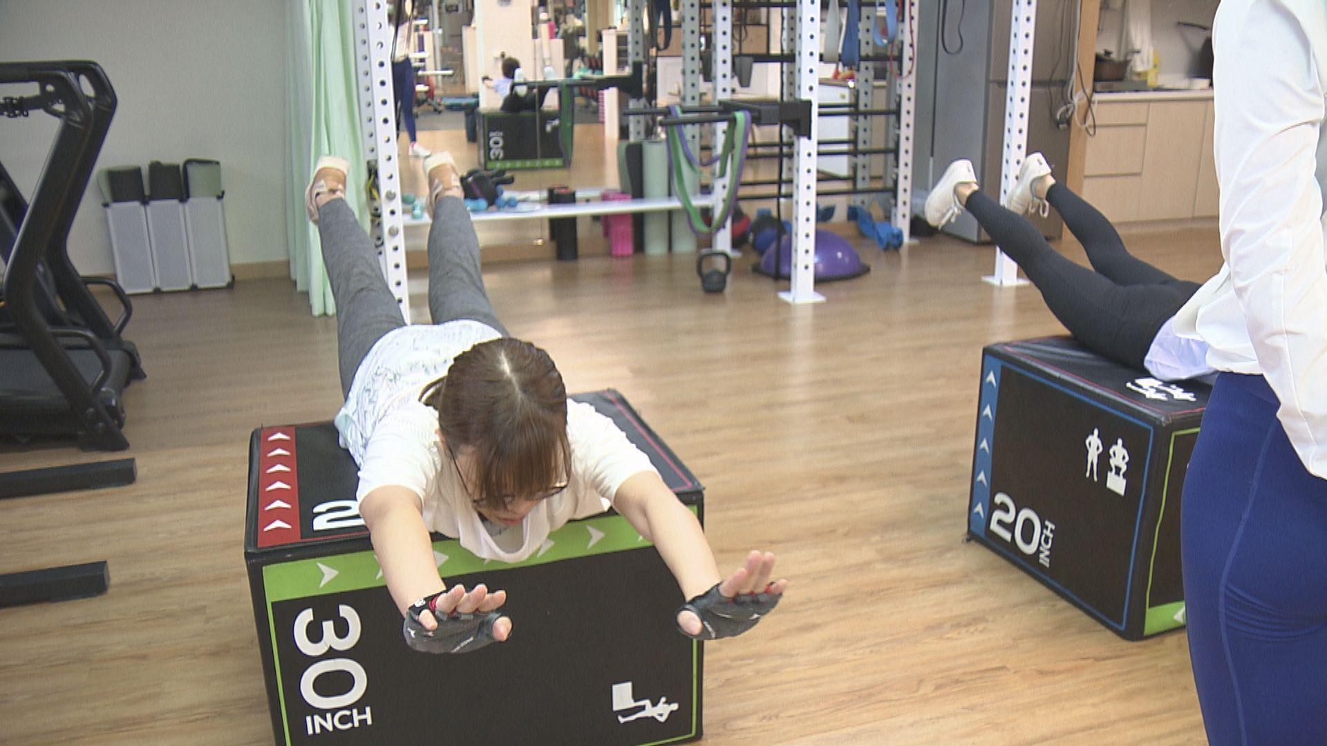 【杏林在線—健康1分鐘+】重返健身室注意事項