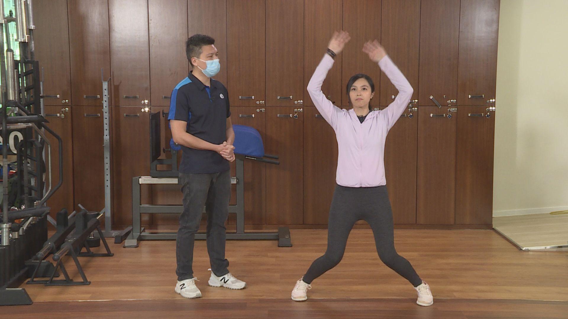 【杏林在線—健康1分鐘+】在家訓練心肺功能