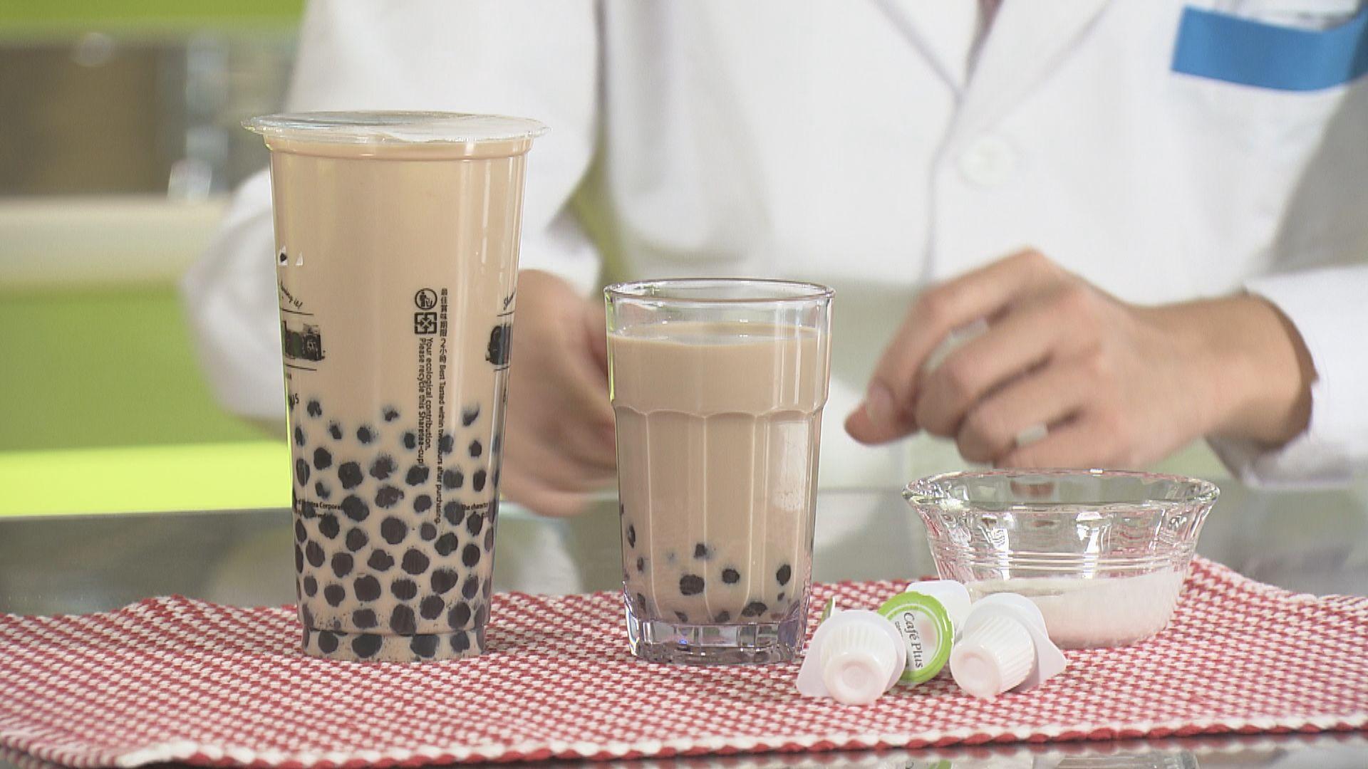 【杏林在線—健康1分鐘+】珍珠奶茶沒有奶?