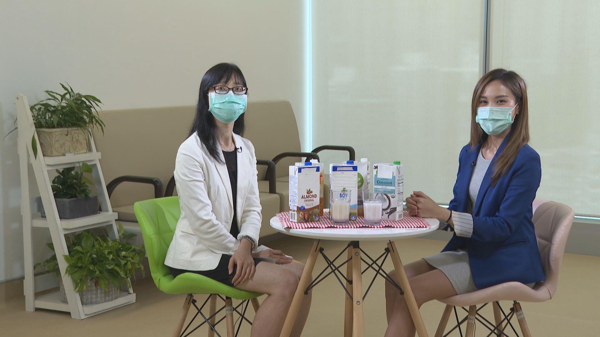 【杏林在線—健康1分鐘+】植物奶真的較健康?