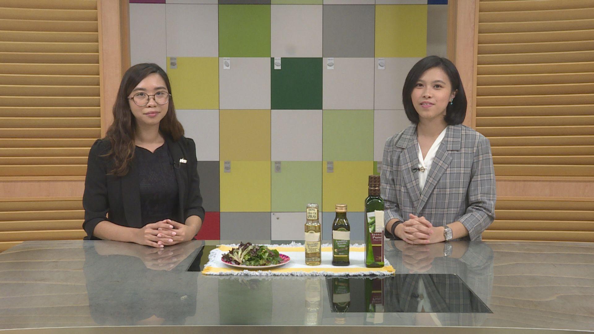 【杏林在線—健康1分鐘+】橄欖油種類大不同