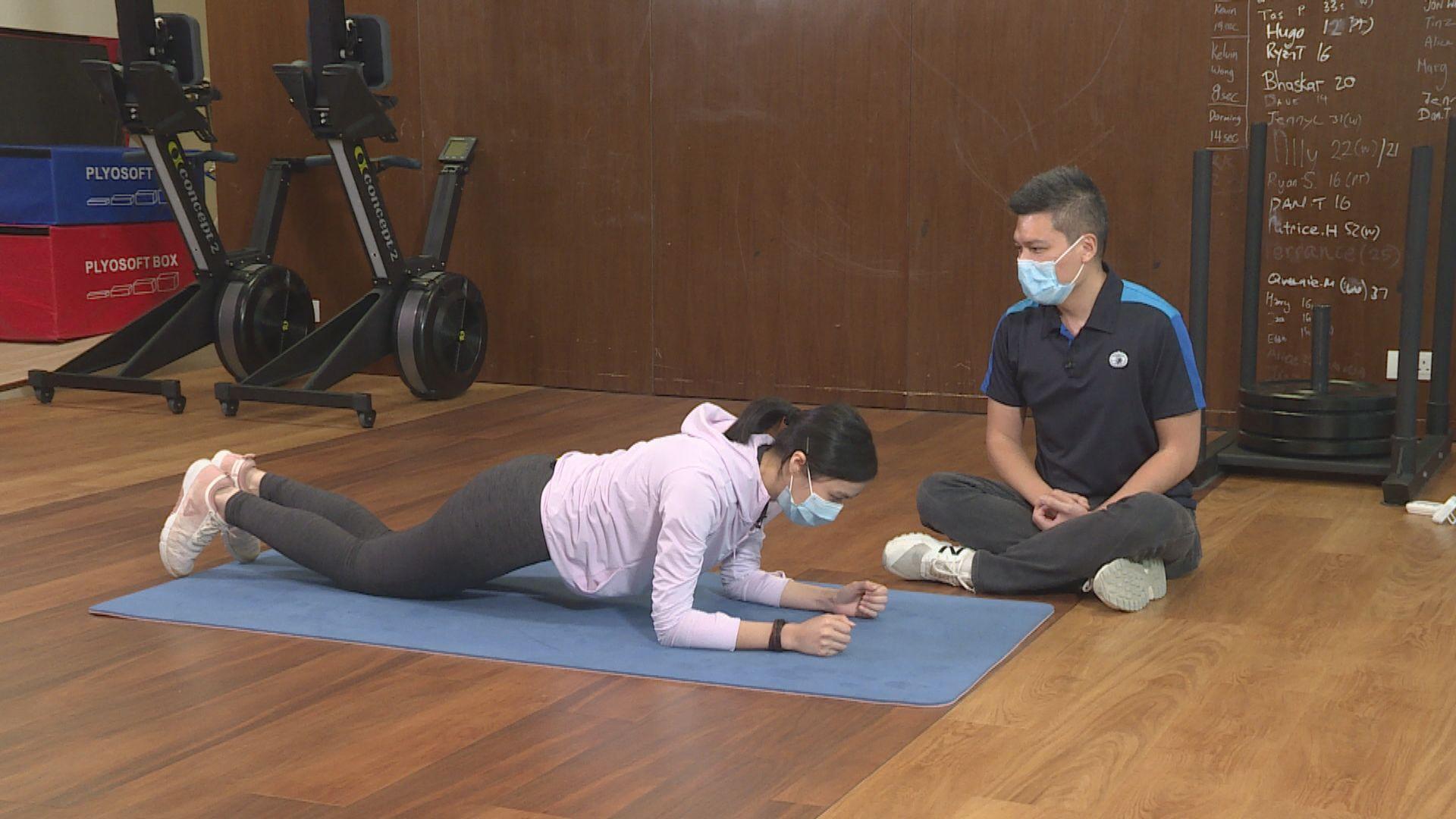 【杏林在線—健康1分鐘+】訓練核心肌群