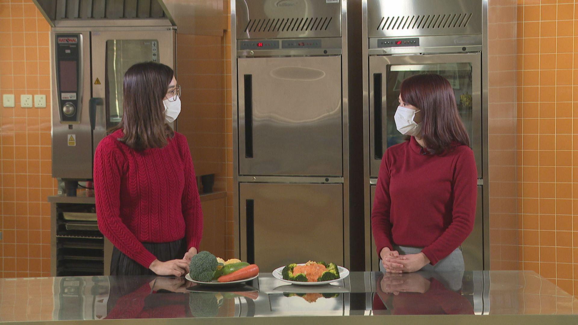 【杏林在線—健康1分鐘+】 賀年菜式新選擇