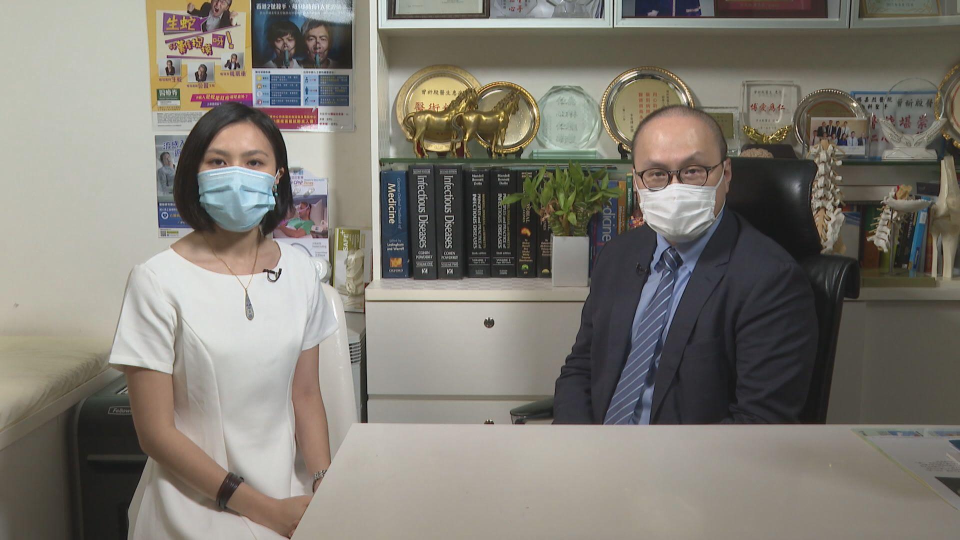 【杏林在線—健康1分鐘+】復課防疫教室