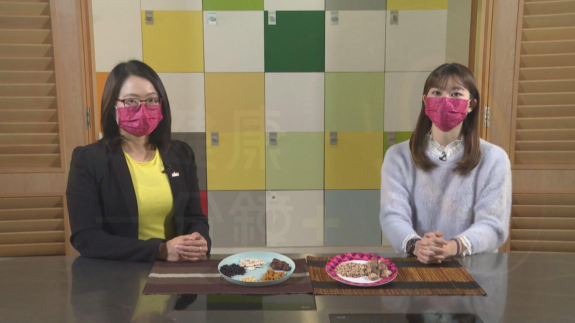 【杏林在線—健康1分鐘+】健康美味賀年小吃之選