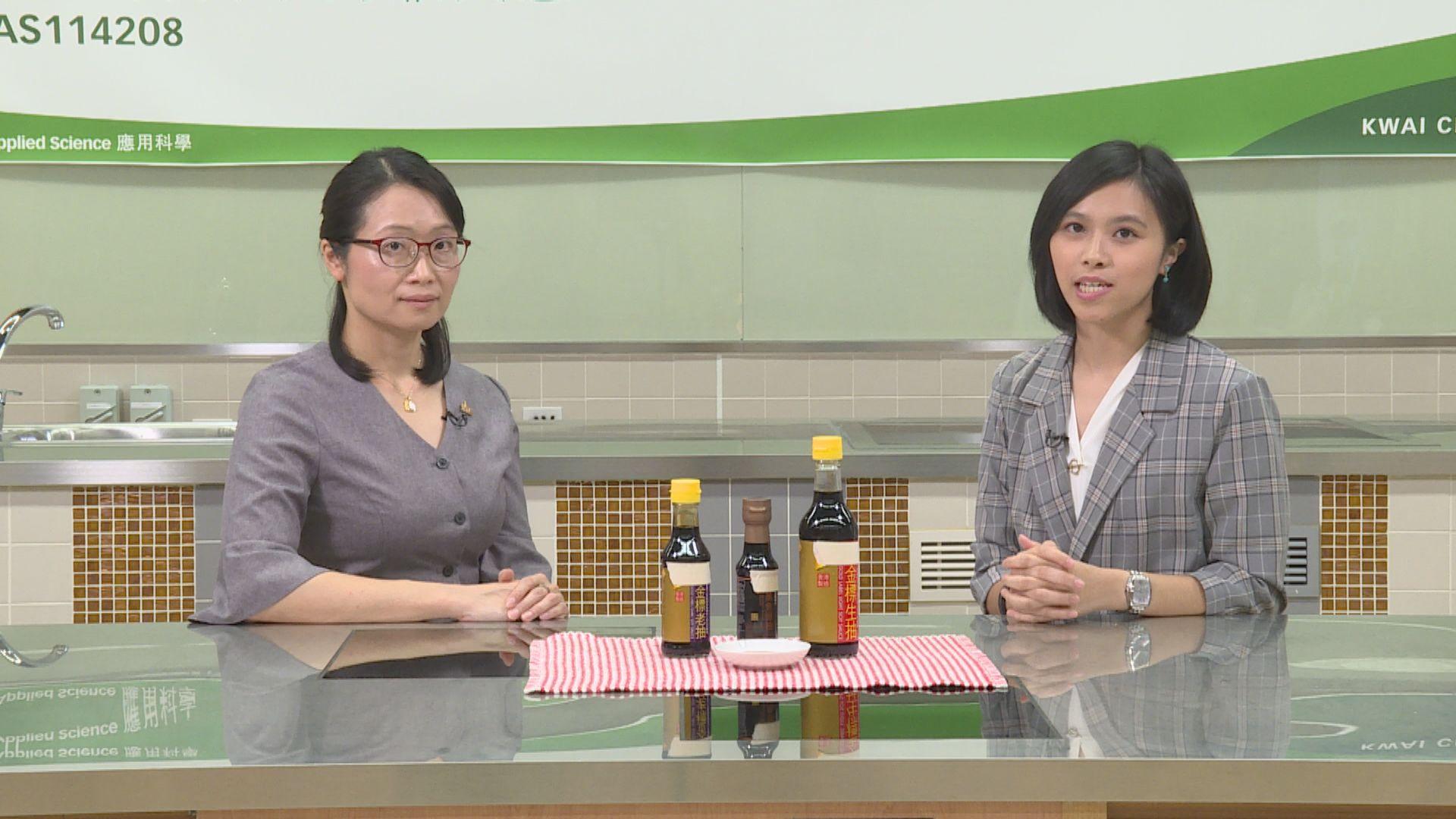 【杏林在線—健康1分鐘+】豉油成分大不同