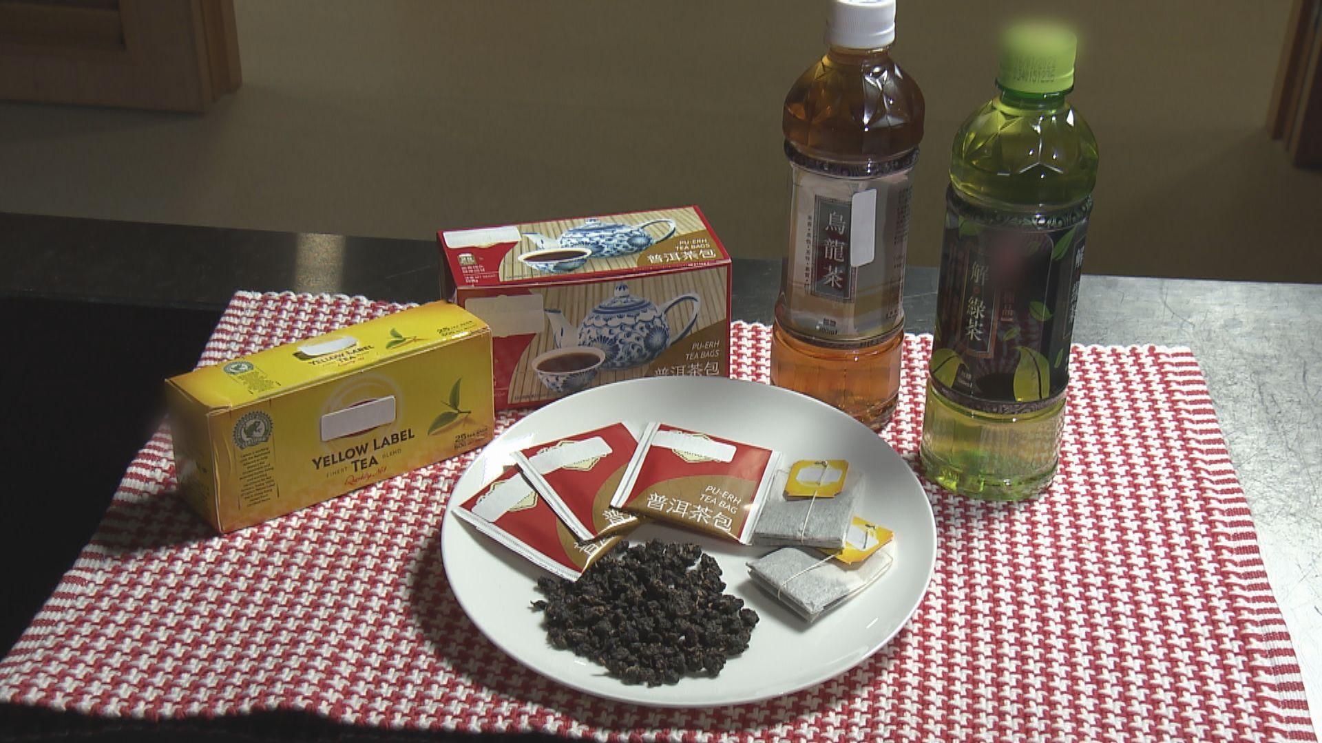 【杏林在線—健康1分鐘+】拆解茶葉營養價值