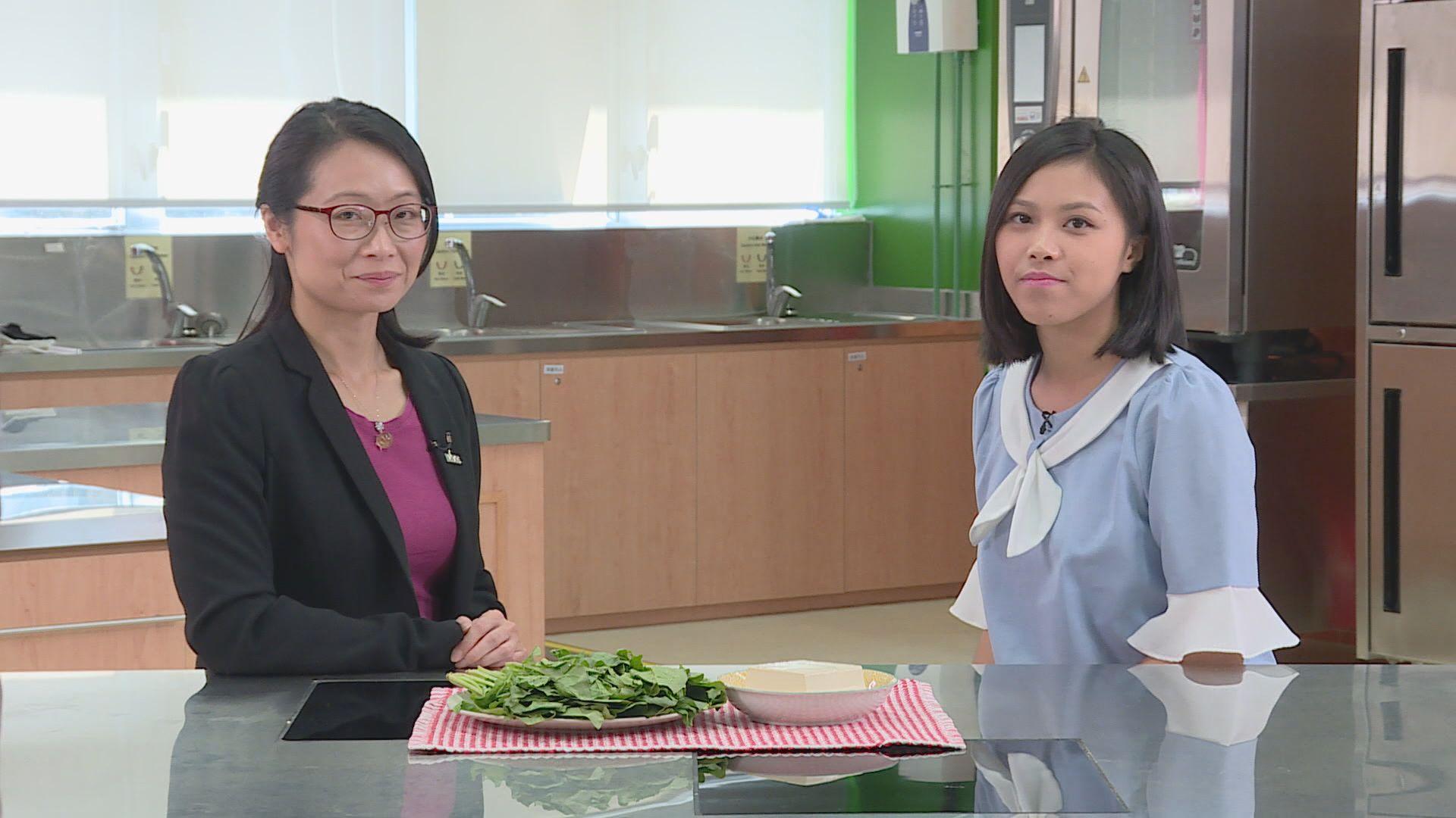 【杏林在線—健康1分鐘+】豆腐和菠菜可以一起吃嗎?