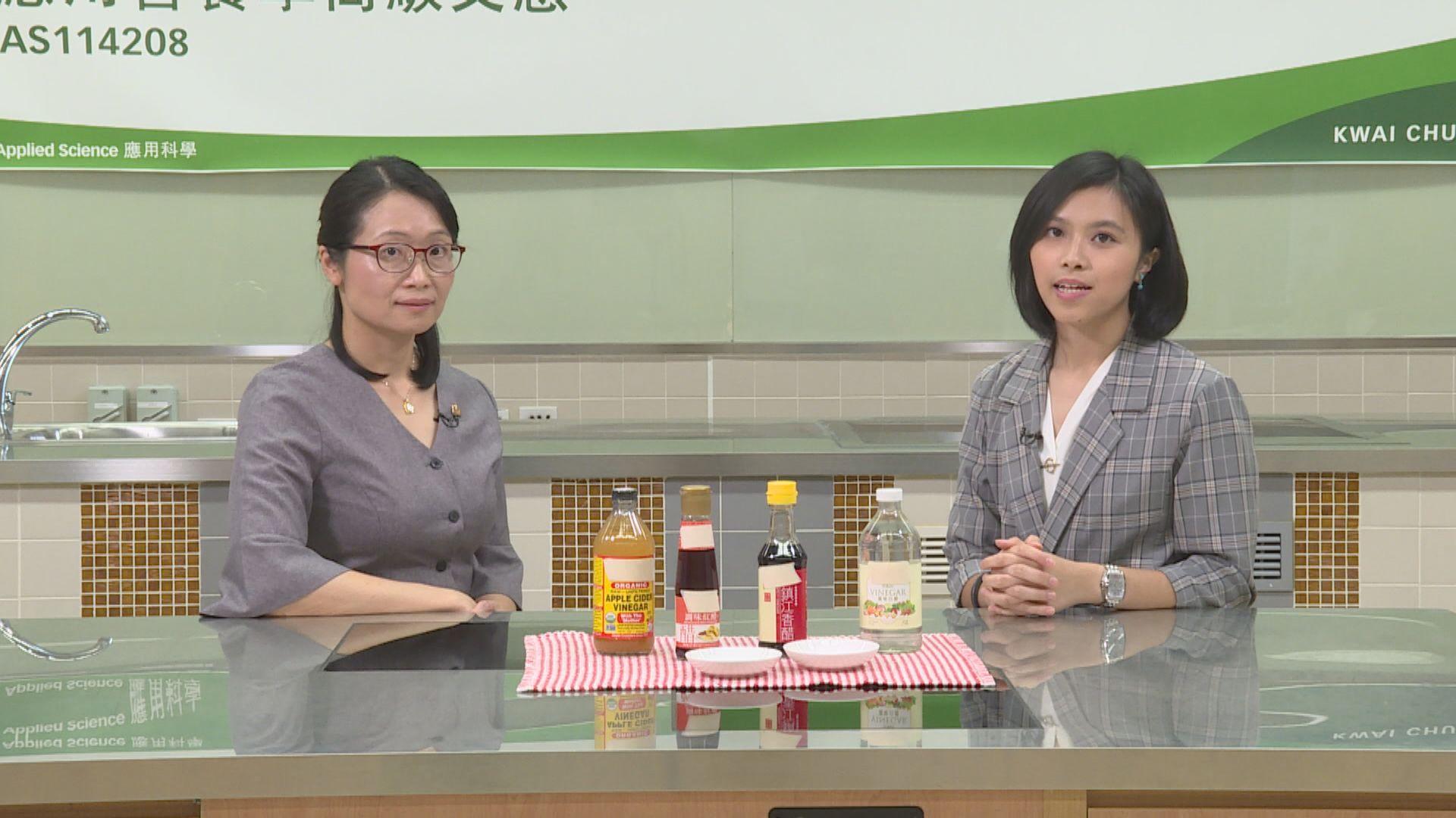 【杏林在線—健康1分鐘+】健康「呷醋」