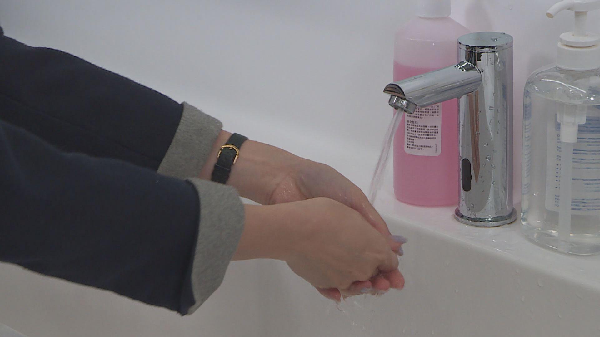 【杏林在線—健康1分鐘+】清潔洗手七部曲