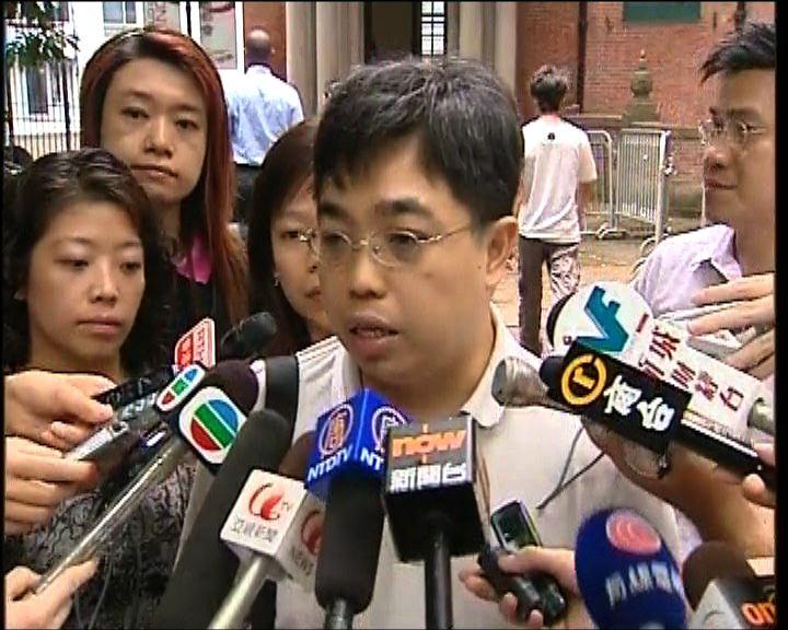 民陣歡迎上訴委員會裁決