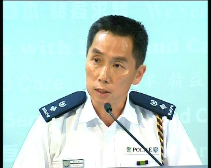 警方尊重上訴委員會裁決