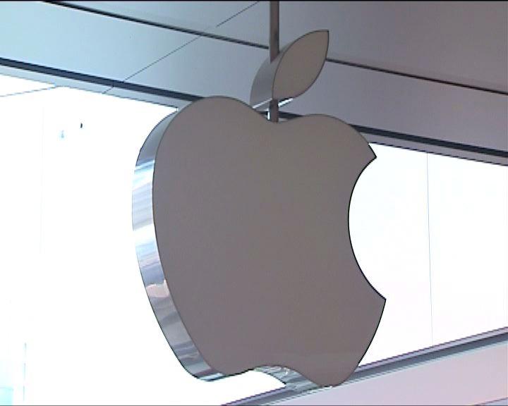 蘋果迷晚上擬舉行悼念活動