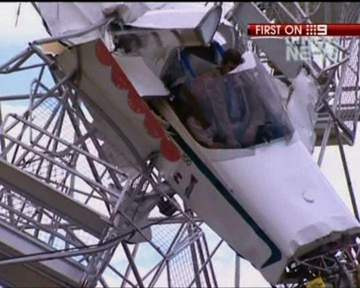 澳洲小型飛機撞向摩天輪無人受傷