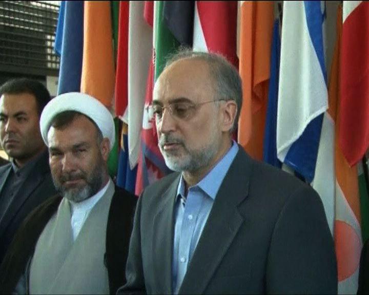 伊朗外長到訪國際原子能機構