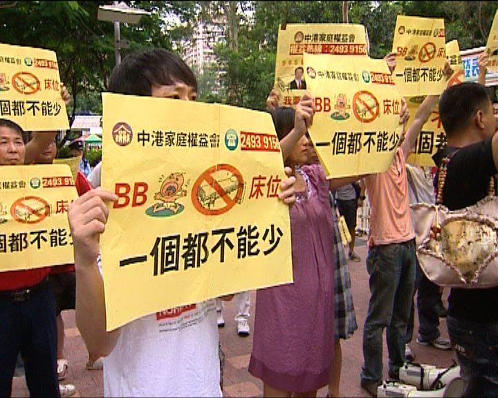 中港家庭示威一度包圍梁卓偉