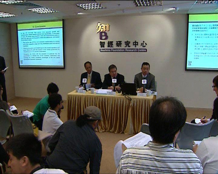 智經:廣東經濟轉型或追過香港