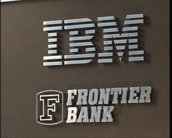 股神一改作風入股IBM