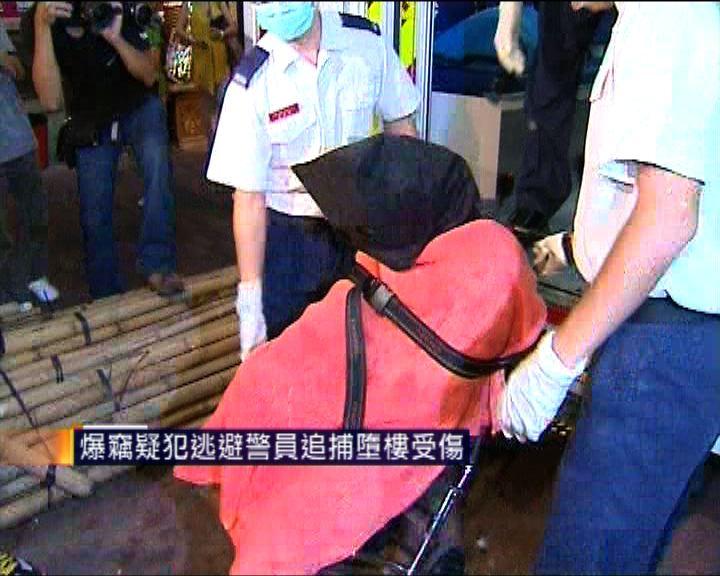 爆竊疑犯逃避警員追捕墮樓受傷