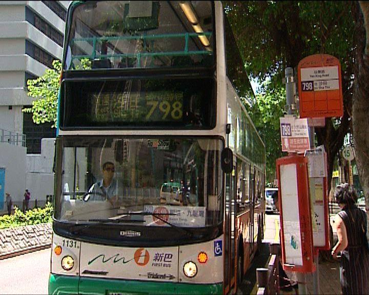 學者建議政府應重組全港巴士線