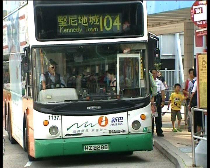 政府與三巴士公司討論延專營權