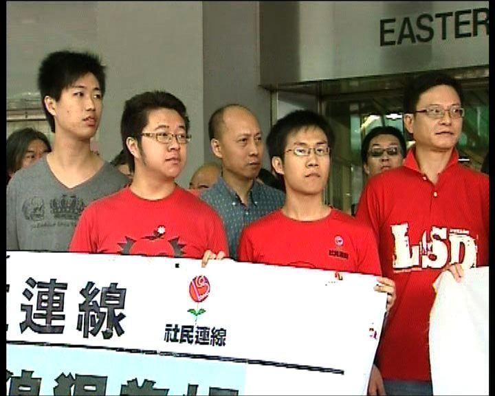 社民連抗議警方選擇性執法