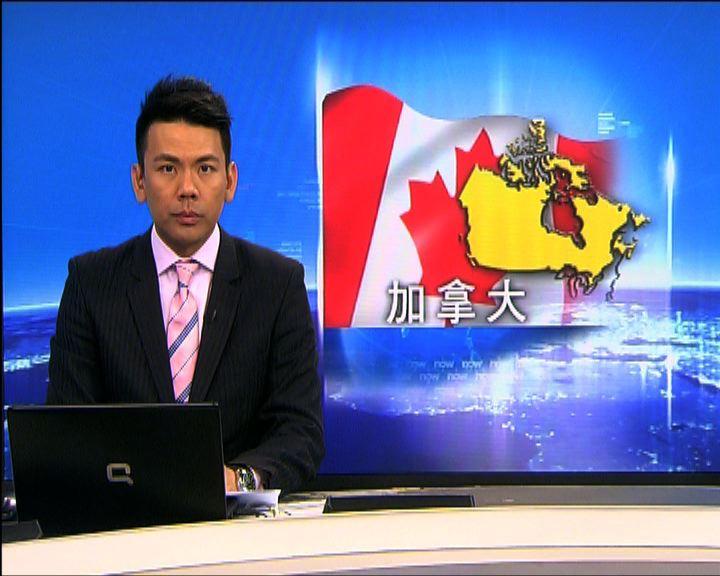 加拿大退出《京都議定書》