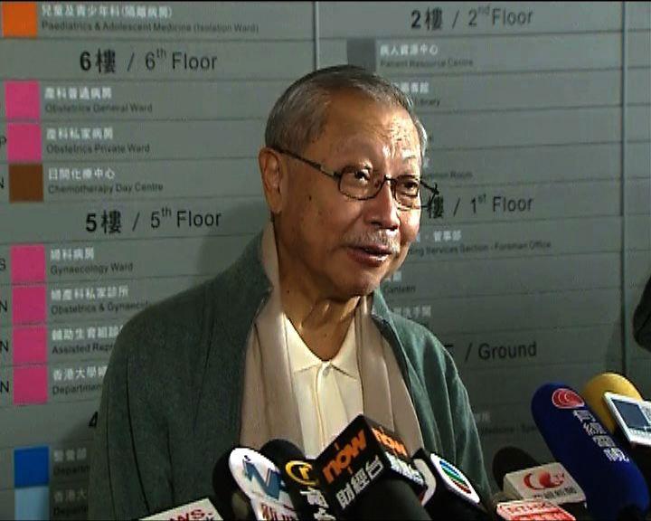 孫明揚康復出院強調不會提早退休