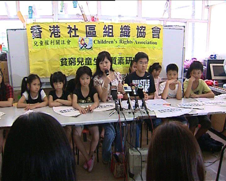 團體促政府改善低收入學童生活