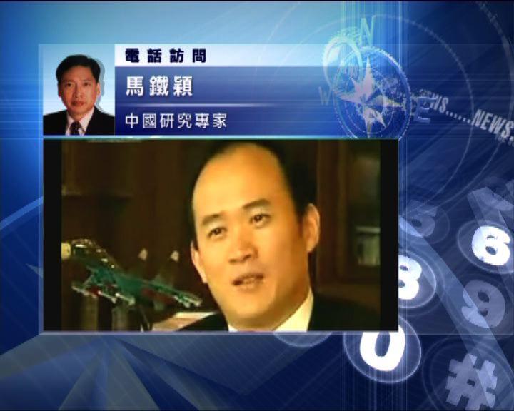 中國評論:內地在囚富商控告現任官員
