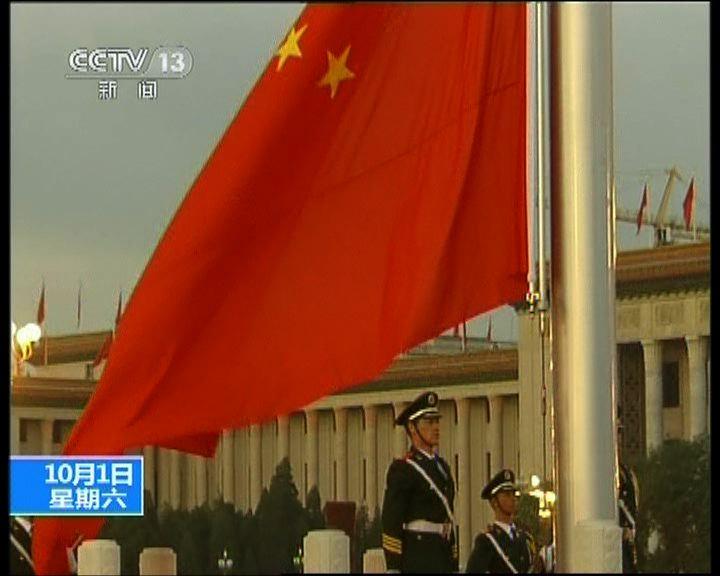 國慶62周年天安門升旗