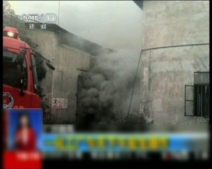 番禺化工廠爆炸傳出有毒氣體