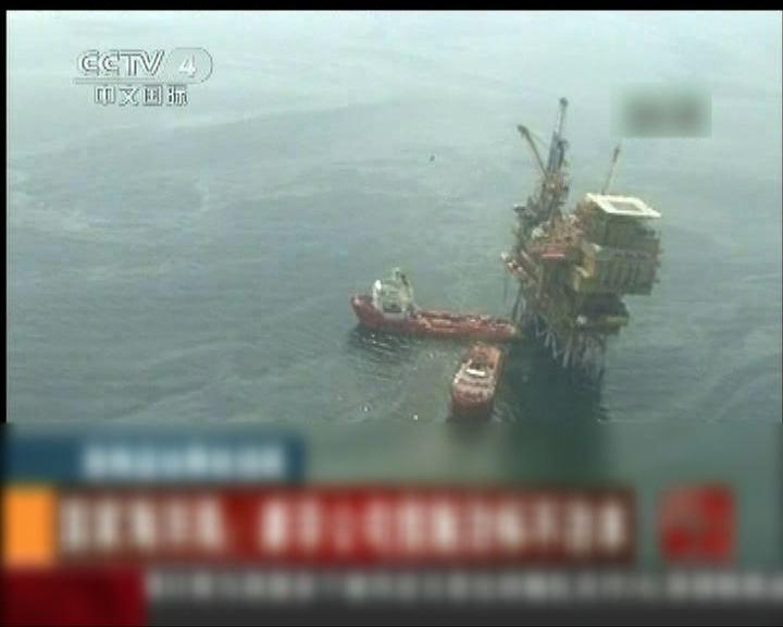 渤海漏油事故賠償金額未定