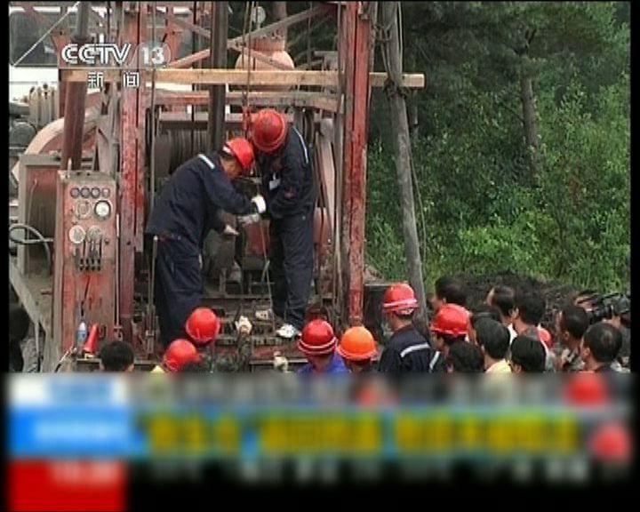 黑龍江煤礦滲水22礦工仍被困