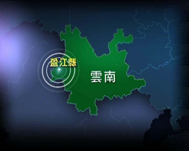 中緬邊境地區發5.1級地震