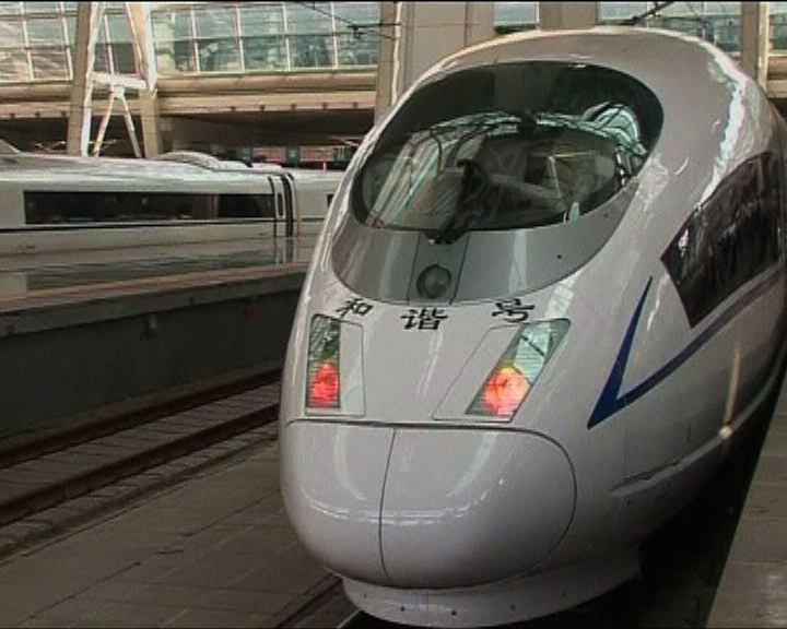 內地高鐵昨起實施新運行圖