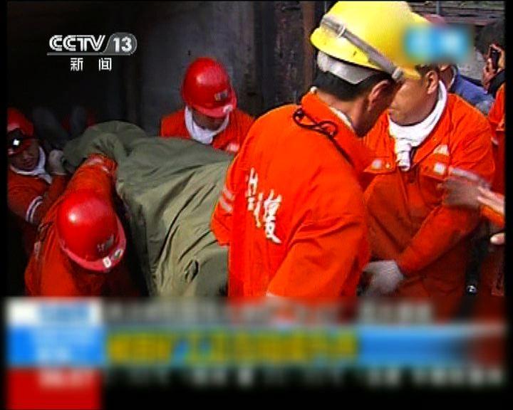 黑龍江煤礦被困礦工陸續安全升井