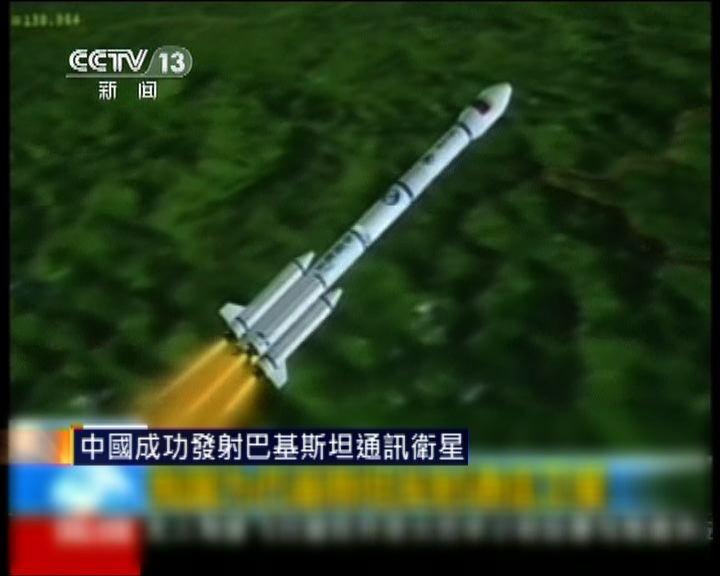 中國成功發射巴基斯坦通訊衛星
