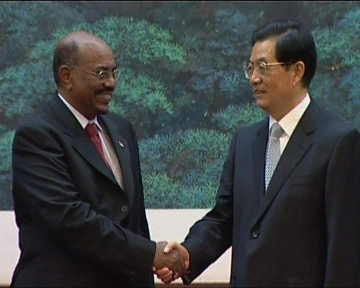 聯合國批評中國接待巴希爾
