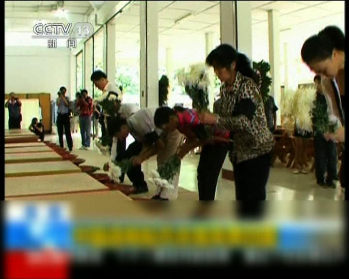 湄公河被殺船員家屬拜祭死者後回中國