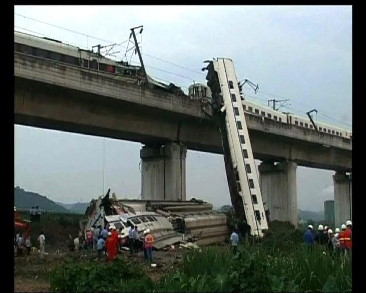 溫州列車相撞多節車廂墮橋