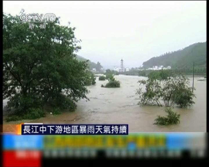 長江中下游暴雨天氣持續